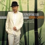 Dongfeng Liu