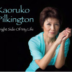 Kaoruko Pilkington